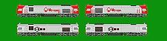 Werbeloks der Baureihe 247 (class77) - ERC